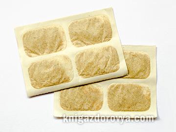 Горчичник-пакет - gorchichnik-paket
