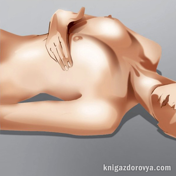 Самообследование груди 5