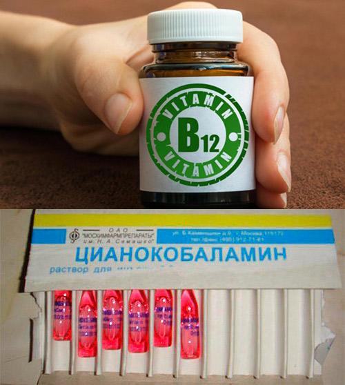 лекарственные формы витамина B12